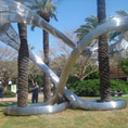 Kesher sculpture